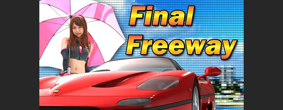 Fit Freeway (banner)